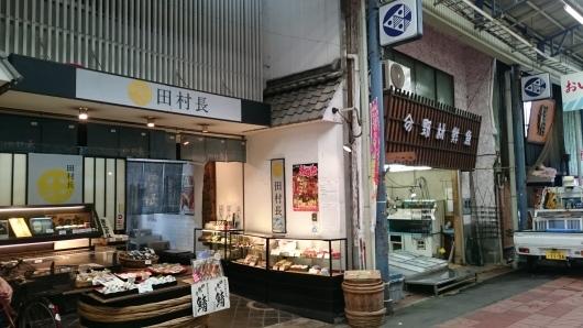 鯖街道(若狭街道)_c0325278_11592999.jpg