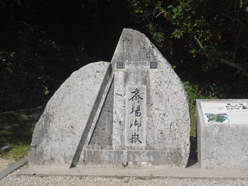 2015.2沖縄 1_f0093292_11432487.jpg