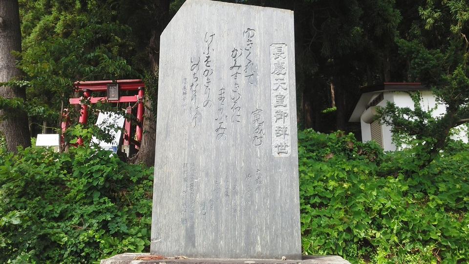 平成廿七年 八月十七日 津輕國周遊 _a0165993_2101734.jpg