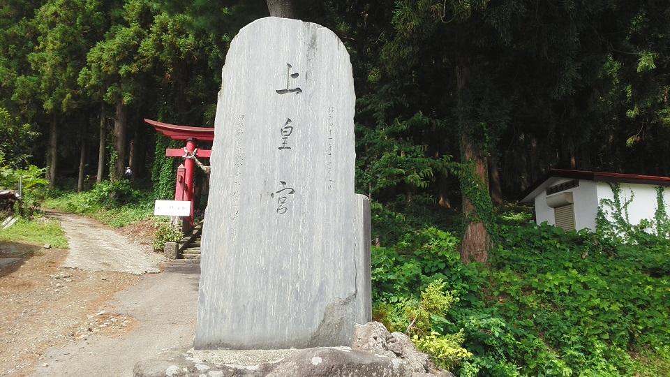 平成廿七年 八月十七日 津輕國周遊 _a0165993_2104459.jpg