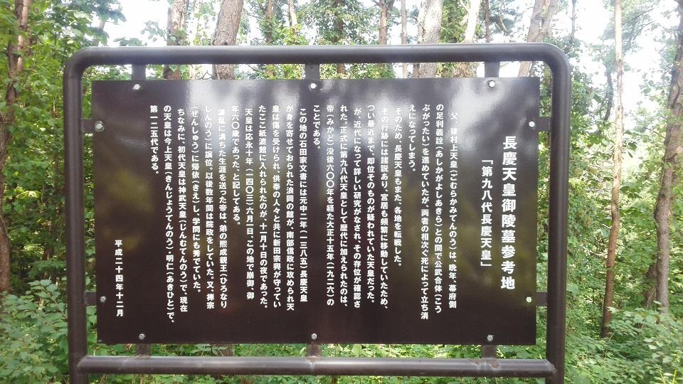 平成廿七年 八月十七日 津輕國周遊 _a0165993_2121324.jpg