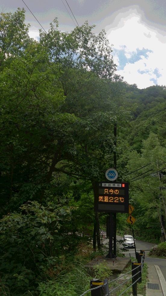 久しぶりのサモキャンプ part3_a0049296_2048452.jpg