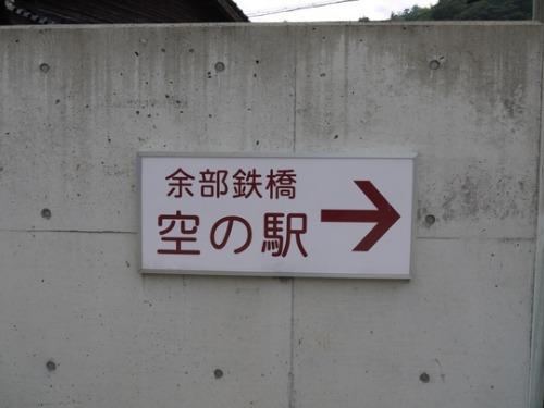 今年の夏は!〜°04〜_e0086798_4283494.jpg