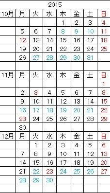 2015年8月19日(水)_a0031005_2133233.jpg