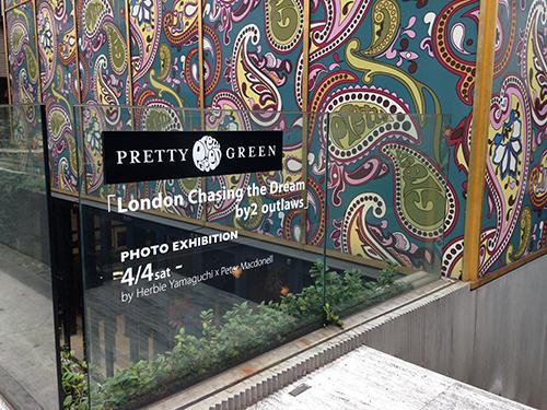 ハービー・山口さんの写真展「London Chasing the Dream」にご本人と一緒に行って来ました。_b0194208_20493120.jpg