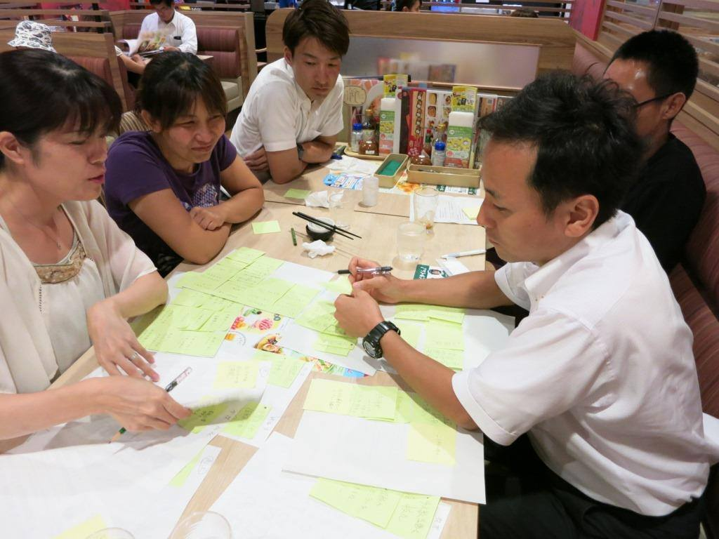共産福山市委員会、市政白書づくりへ「パパママアンケート」_e0094315_05403006.jpg