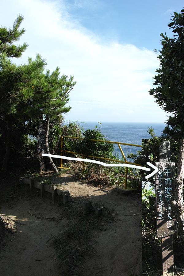 神津島特集④ありま展望台~千両池(後半)_c0223825_02291809.jpg