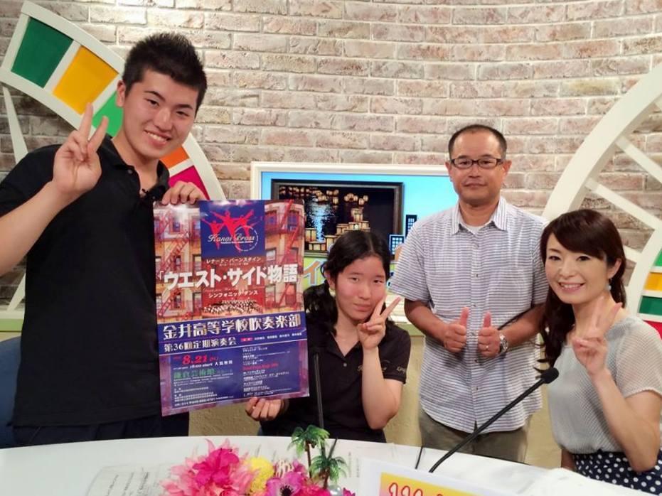 金井高校吹奏楽部をお迎えしました♪_a0231828_21595810.jpg
