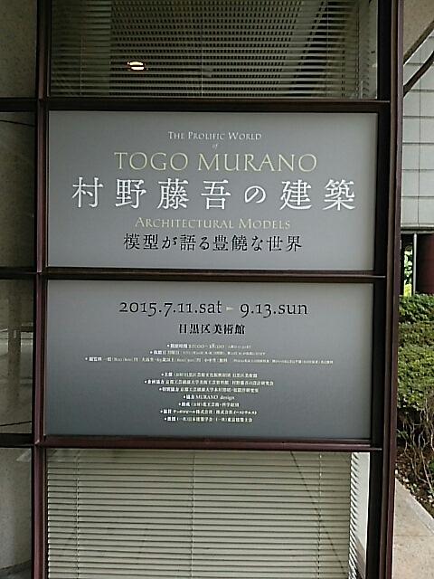 美術館で宿題_c0124528_14375291.jpg