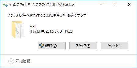 a0195032_10143073.jpg