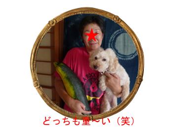 c0343936_22482866.jpg