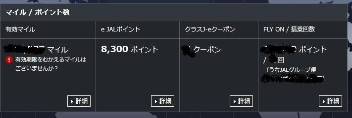 b0296353_20200065.jpg