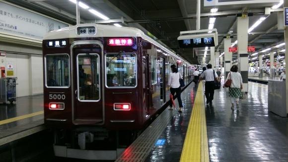 阪急ツーハン特急  5000系_d0202264_07461557.jpg
