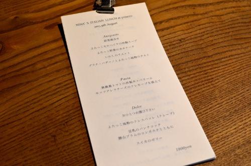 よたっこが、NINA\'s イタリアンレストランになった日。_b0209774_18137100.jpg