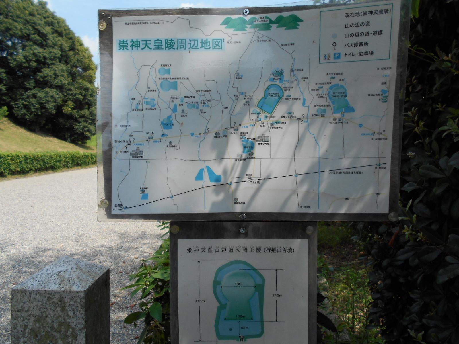 お盆休みに奈良に行ったお話し_b0189682_11172172.jpg