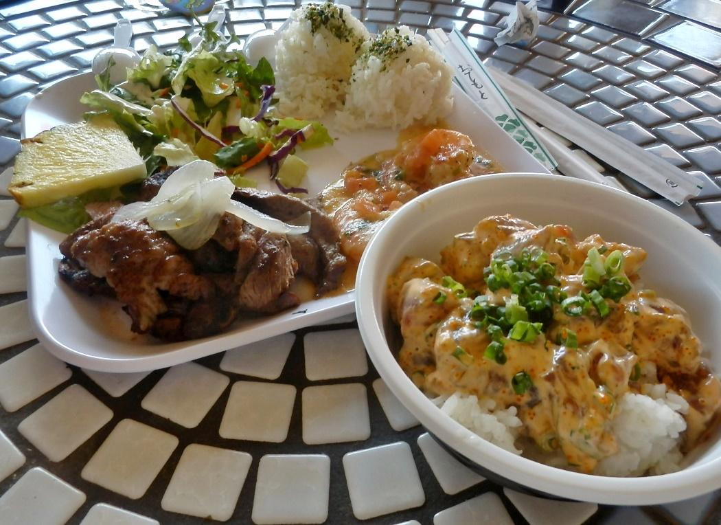 ◆ハワイへ・・美味しいお店_e0154682_17183483.jpg