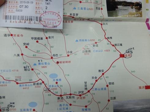2日目:成都→康定(カンディン)→新都橋(シンドゥーチャオ)_a0207588_21411059.jpg