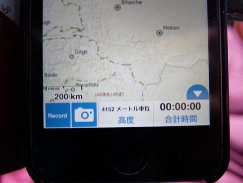 2日目:成都→康定(カンディン)→新都橋(シンドゥーチャオ)_a0207588_2158769.jpg