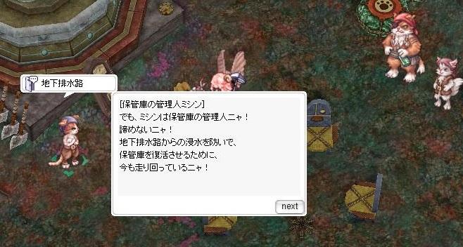 f0024889_1493498.jpg