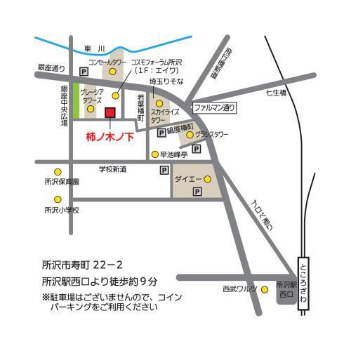 イベントのお知らせ「柿ノ木ノ下 お披露目会」_c0124100_12285323.jpg