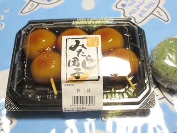 神戸花火大会と 7月に買ったもの_a0150910_21433581.jpg