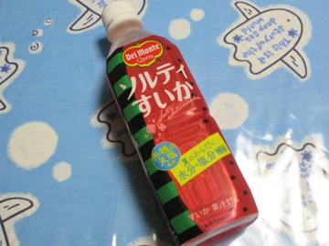 神戸花火大会と 7月に買ったもの_a0150910_21453021.jpg