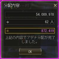b0062614_1143370.jpg