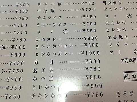 b0091423_19472493.jpg
