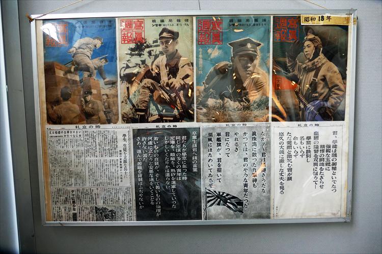 福島の戦争展 「終戦記念日にあたり」 ⑤_d0106628_07045802.jpg