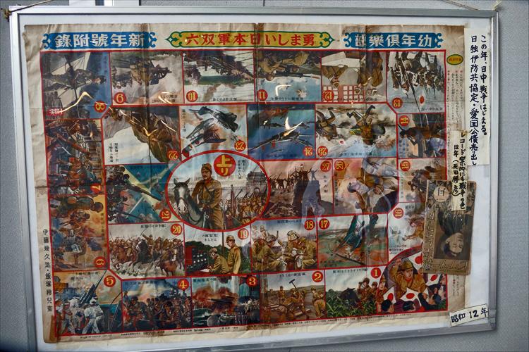 福島の戦争展 「終戦記念日にあたり」 ⑤_d0106628_07050764.jpg