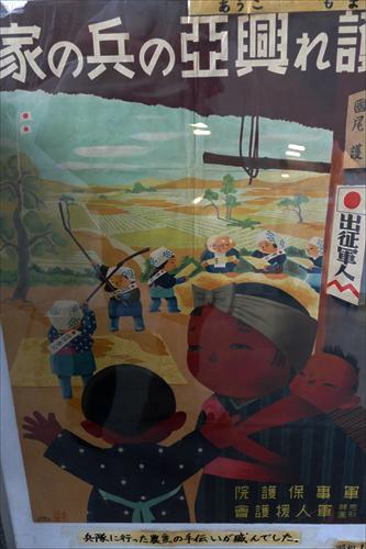 福島の戦争展 「終戦記念日にあたり」 ⑤_d0106628_07052164.jpg