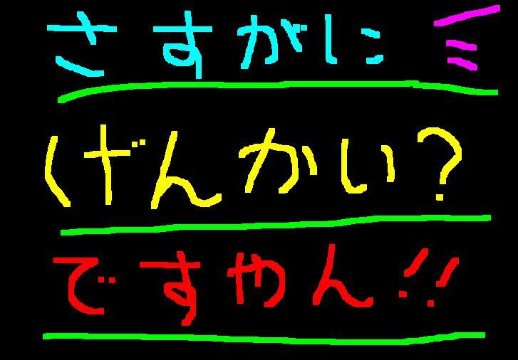f0056935_18254138.jpg