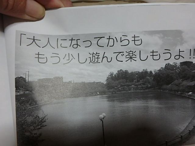 和歌山 橋本 取材_f0334143_2033272.jpg