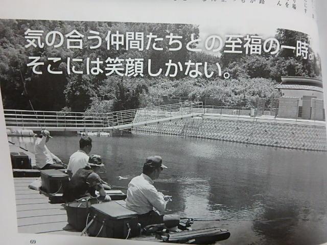 和歌山 橋本 取材_f0334143_203341100.jpg