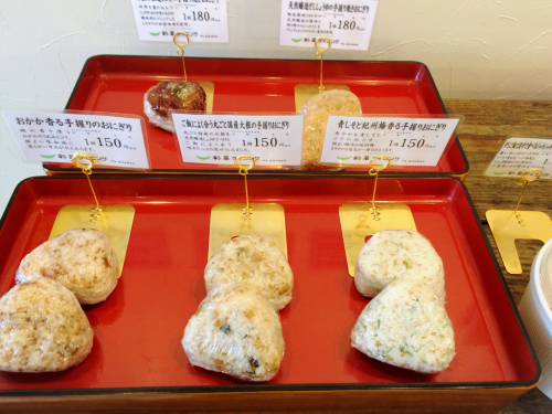 彩菜(サイサイ)ダイニング_e0292546_22331571.jpg