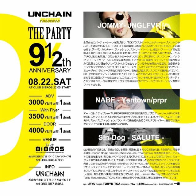 - UNCHAIN 9 1/2 ANNIVERSARY PARTY - Supported by CENDRILLON+_f0148146_21155415.jpg