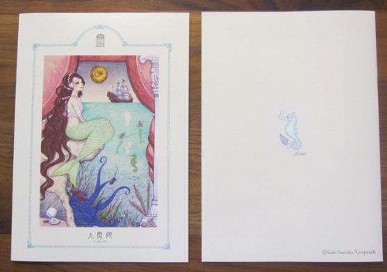 人魚姫の物語 <つれづれイラストレーション54>_f0228652_19164275.jpg