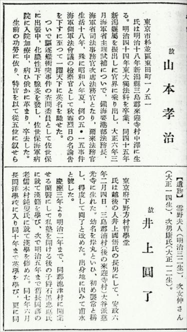 b0191160_1971067.jpg