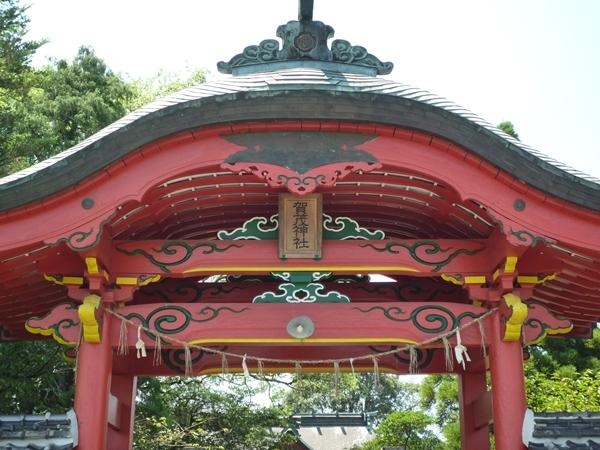 賀茂神社(4)鉱物資源を求めた渡来人たち_c0222861_21533916.jpg