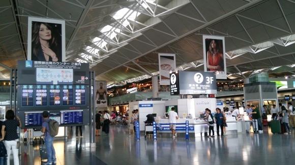 中部国際空港NGO  _d0202264_15303106.jpg