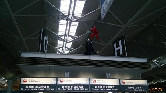 中部国際空港NGO  _d0202264_15305406.jpg