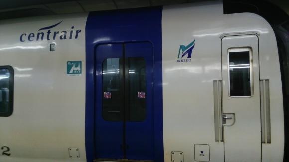 名鉄  ミュースカイ_d0202264_15331624.jpg