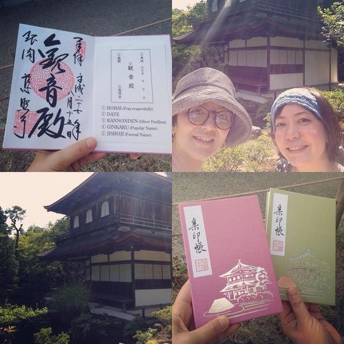 京都の旅_e0158970_11262753.jpg
