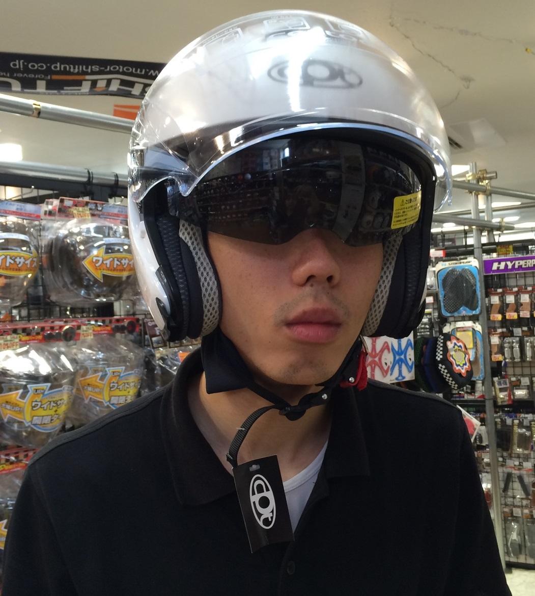 リーズナブルなヘルメットをお探しの方に・・・_b0163075_16182640.jpg