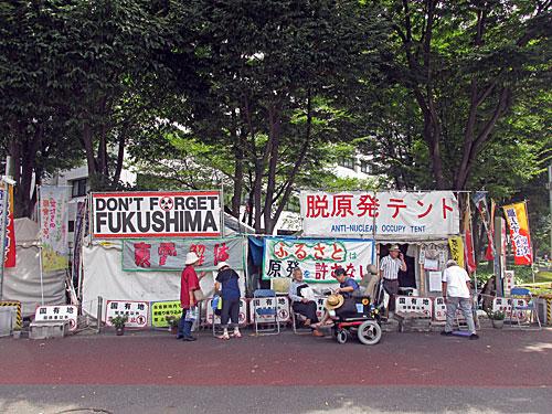 砂のゴジラ 福島原発告訴団 アスベスト訴訟 NHK大包囲_a0188487_17475427.jpg