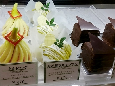 Cakeで幸せ💛_d0030894_17565766.jpg