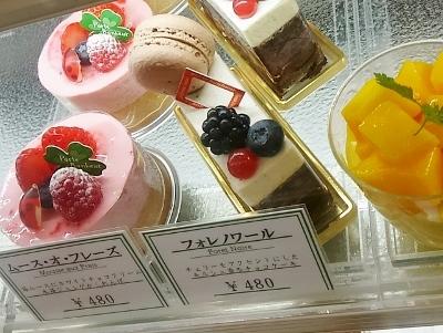 Cakeで幸せ💛_d0030894_1757278.jpg