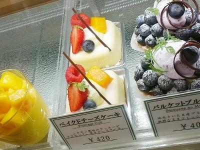 Cakeで幸せ💛_d0030894_1757828.jpg