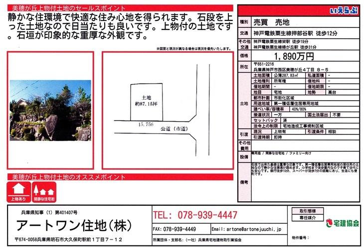 d0240201_10512740.jpg