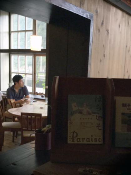 山奥にある廃校のbook cafe  〜石釜のパン屋 「むぎとし」〜_d0077603_10413592.jpg
